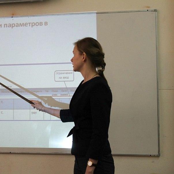 Доклад на защиту магистерской диссертации Кандидатские диссертации защищаются перед ученым советом
